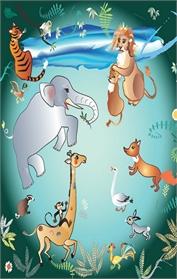 חיות היער האמיצות